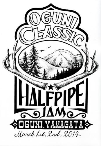 OGUNI_CLASSIC_HALF_PIPE_JAM